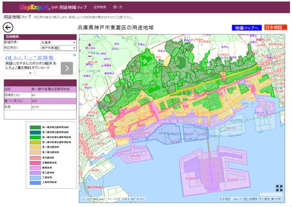 用途地域マップ - MapExpert.net